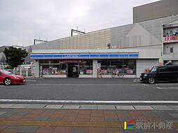 花畑駅 6.9万円