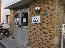 灘駅 1.5万円