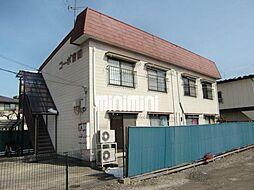 コーポ吉田[1階]の外観