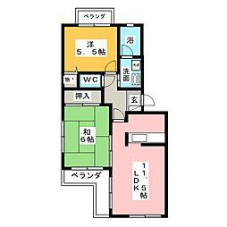 サンライズ本山[2階]の間取り