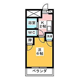 中村区役所駅 3.9万円