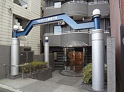 エレガンス東高円寺