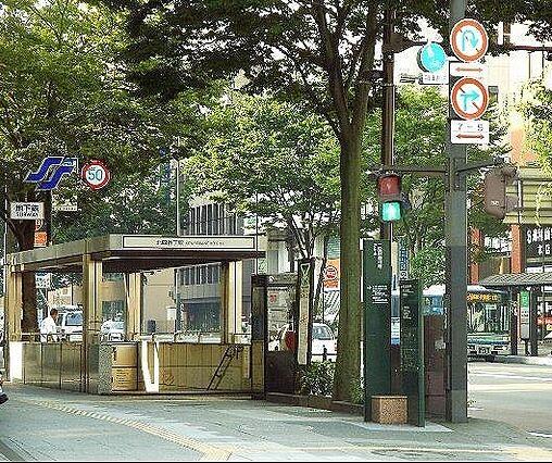 北四番丁駅(仙...