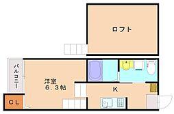 アーバン高木[1階]の間取り