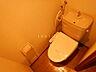 トイレ,1LDK,面積33.8m2,賃料4.9万円,JR函館本線 琴似駅 徒歩7分,JR学園都市線 八軒駅 徒歩10分,北海道札幌市西区八軒三条西2丁目