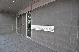 サーパスタワー東静岡