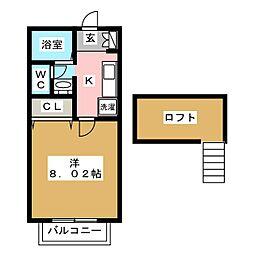 ガルテン山王 弐番館[1階]の間取り