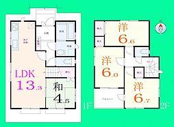 六町駅 3,980万円