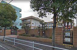 米野小学校…約820m