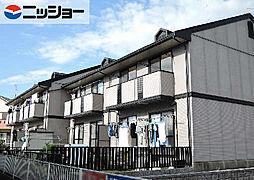 ガーデンホームズ[2階]の外観