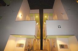 リベルタ[1階]の外観