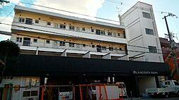 BLANCOSTA VISPA[3階]の外観