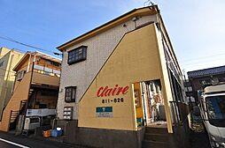 葛西駅 4.4万円