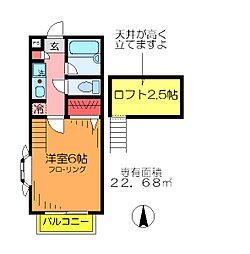北綾瀬駅 4.7万円