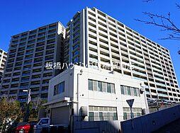 板橋駅 20.5万円