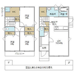 水戸市新荘
