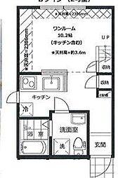 PRIMA GARDEN 所沢弐番館 1階ワンルームの間取り