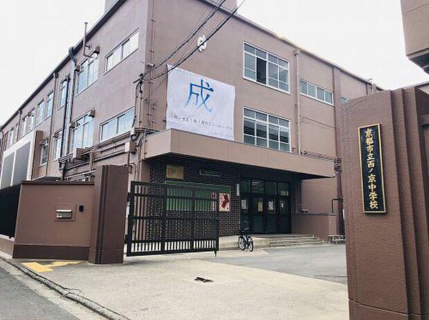 【中学校】西ノ京中学校まで205m