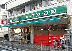 まいばすけっと大森中央店(360m)