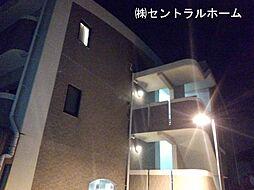 パインリーフ[1階]の外観