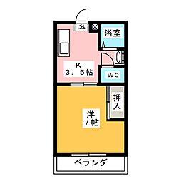 第二清隆荘[4階]の間取り