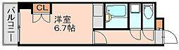 博多Vビル[2階]の間取り