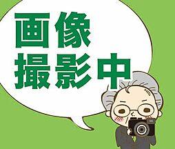 大洗駅 5.0万円