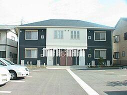 サンハイム北島 B[2階]の外観