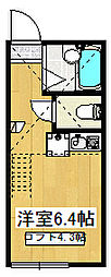 JR南武線 鹿島田駅 徒歩9分の賃貸アパート 2階ワンルームの間取り