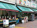 富士マト月島店