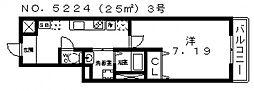 ルミエール駒川[4階]の間取り