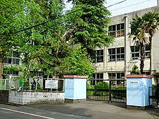 日野第二中学校 1753m
