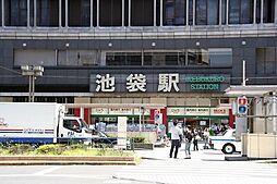 池袋駅 6,980万円