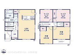 綾瀬駅 5,290万円