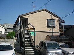 兵庫県伊丹市平松5丁目の賃貸アパートの外観