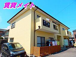 三重県四日市市大宮町の賃貸アパートの外観