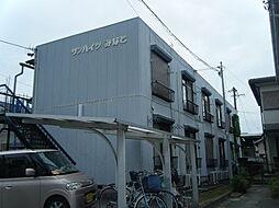 半田駅 2.5万円
