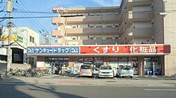 [一戸建] 福岡県北九州市戸畑区正津町 の賃貸【/】の外観