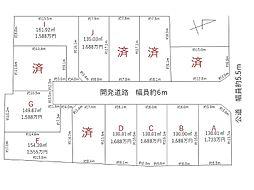 A〜E区画・J区画は建築プランが立てやすく人気の整形地で、並列駐車が可能です。