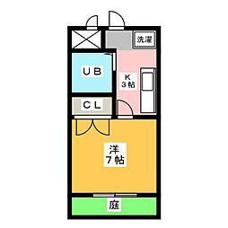 サンホワイトマンション[1階]の間取り