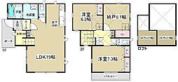 愛知県みよし市黒笹いずみ1丁目