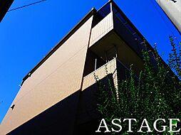 東京都世田谷区松原4丁目の賃貸マンションの外観