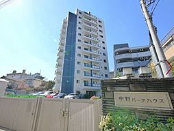 中野パークハウス