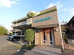 千葉県千葉市若葉区若松町の賃貸マンションの外観