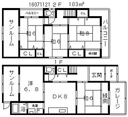 [一戸建] 大阪府大阪市阿倍野区相生通2丁目 の賃貸【/】の間取り
