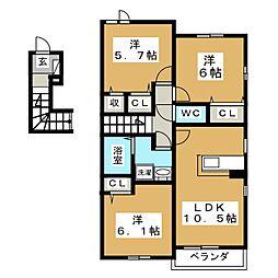 セレーノ[2階]の間取り