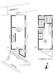 東京都葛飾区四つ木1丁目