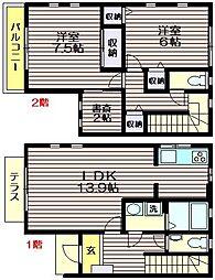 [テラスハウス] 東京都調布市緑ケ丘2 の賃貸【/】の間取り