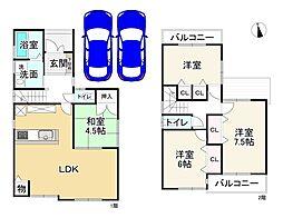 山田川駅 2,380万円