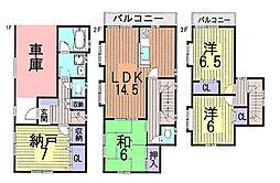 埼玉県さいたま市桜区栄和5丁目